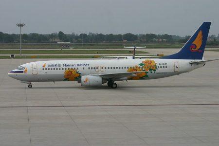 800px-B-2637_Boeing_B.737_Hainan_Airlines_7183264491
