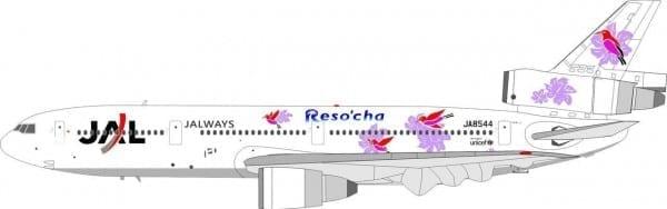 B-DC10-401__20354.1500740969.1280.720