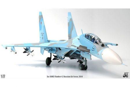 SU30M2 Russian 1