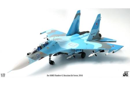 SU30M2 Russian